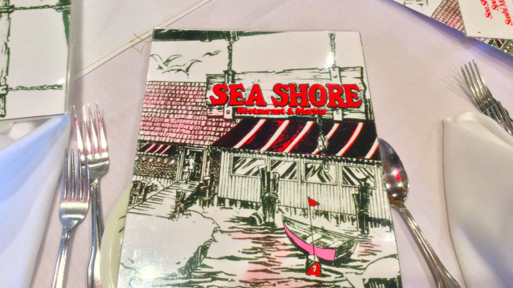 SEAFOOD IN THE BRONX: SEA SHORE RESTAURANT